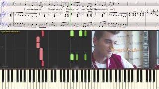 Ал. Воробьёв - Сумасшедшая (Ноты для фортепиано) (piano cover)