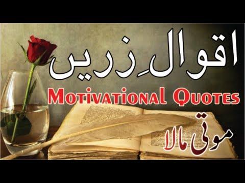 Sad quotes - Motivational Quotes  Positive Quotes  Quotes About Life And Love  Quotes Love  Quotation  Urudu