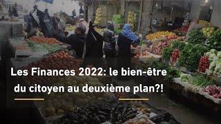 Les Finances 2022: le bien-être du citoyen au deuxième plan?!