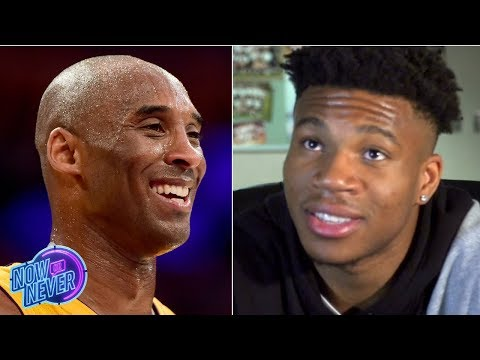 Video: Giannis reflects on his matchups vs. Kobe, signature Greek Freak Nike shoes | Now or Never