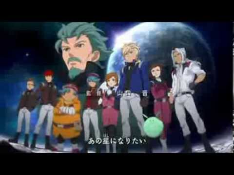 AMV/TRAILER- Mobile Suit Gundam AGE by Talho channel