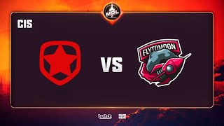 Gambit Esports vs FlyToMoon, MDL Disneyland® Paris Major CIS QL, bo3, game 2 [LighTofHeaveN]