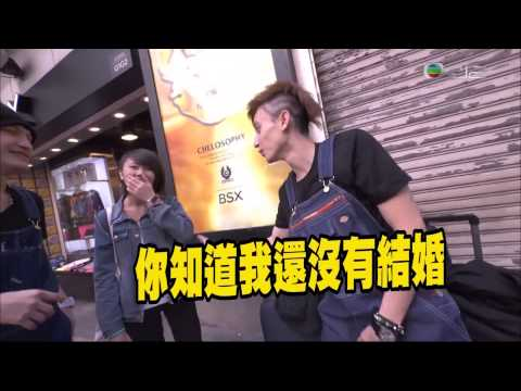 circus - Reupload video please annotated & take out with credit☆ cr: TVB 傻子片主把片錯手刪了- -||| 本集精句: 27:17 KID:你要不要看一下我的腳?! LEO:你要不要看一下我的奶?!?! EASON:你要不要看一下我那裡?