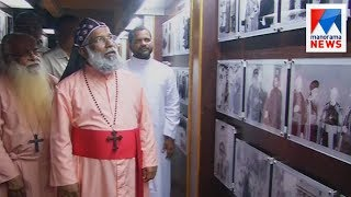 Museum unveils the history of Syro-Malankara Catholic Church opened to the public | Manorama News -