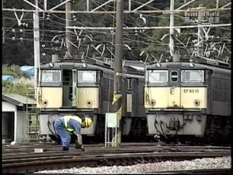 EF62  EF58 61 全検後 EF62 43  1996/9/20~  -2