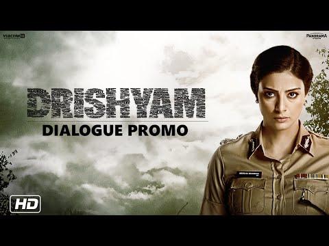 Drishyam | Meera Deshmukh