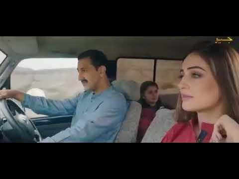 Laal Telefilm Ost By Shuja Haider