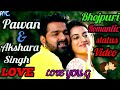 Pawan singh & Akshara singh Romantic status video || Pawan singh new love song status video