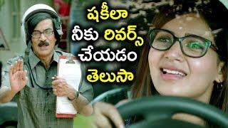 Video Samantha Hilarious Comedy With Manobala At Driving Test - Ten Telugu Movie - 2018 Telugu Movie Scene MP3, 3GP, MP4, WEBM, AVI, FLV Maret 2018