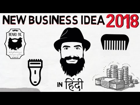 Business ideas in India with SMALL INVESTMENT in Hindi  Trimmer and Shavers Business  Invisible BABA