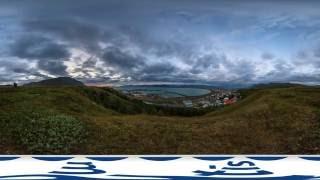 Matís sýndarveruleikamyndband - Lífhagkerfið