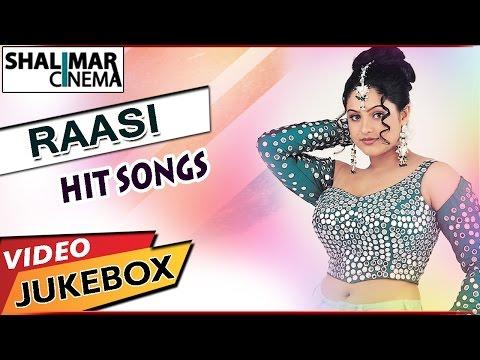 Raasi Hit Video Songs || Best Collections || Shalimarcinema