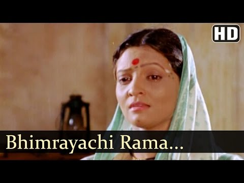 Video Bhimarayachi Rama | Ramabai Bhimrao Ambedkar Songs | Nisha Parulekar | Shakuntala Jadhav | Sad download in MP3, 3GP, MP4, WEBM, AVI, FLV January 2017