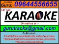 Kalia Thakura Mu Kalia Thakura Oriya Karaoke by Guru  09644556655