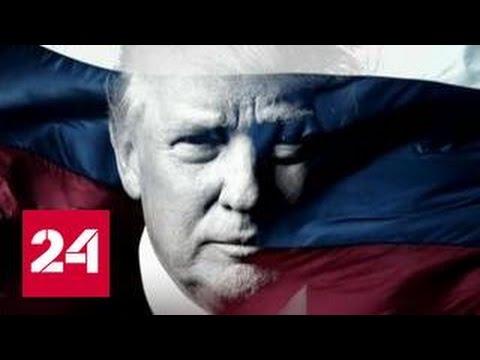 Штампы и домыслы: как BBC записала Трампа в кремлевские кандидаты