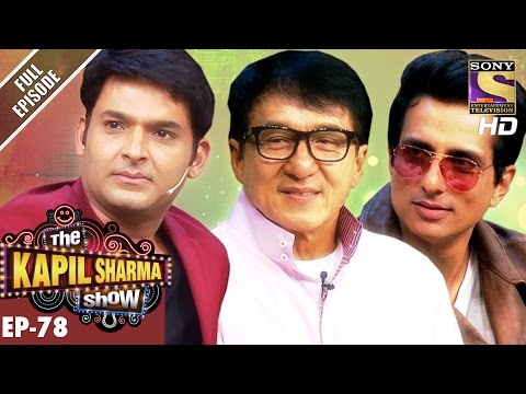 The Kapil Sharma Show - दी कपिल शर्मा शो- Ep-78 - Jackie Chan In Kapil's Show–29th Jan 2017 (видео)