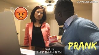 Video CALLING KOREAN WIFE ANOTHER GIRL'S NAME PRANK | SHE GETS MAD SUPER QUICK!! MP3, 3GP, MP4, WEBM, AVI, FLV Juni 2019