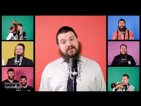 מצחיק: האבולוציה של המוזיקה היהודית