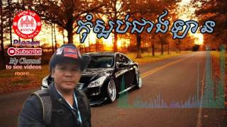 Khmer Travel - New Song, MV, Khmer News