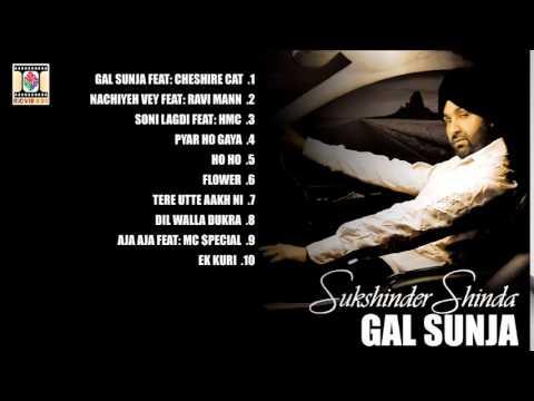 Video GAL SUNJA - SUKSHINDER SHINDA - FULL SONGS JUKEBOX download in MP3, 3GP, MP4, WEBM, AVI, FLV January 2017