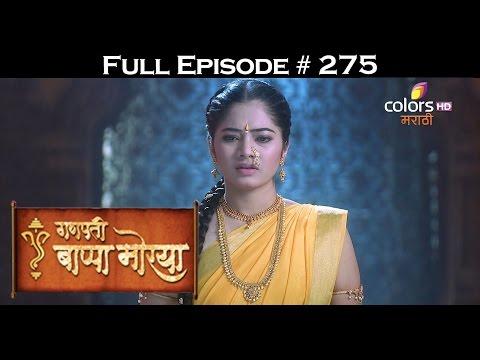 Ganpati Bappa Morya - 12th October 2016 - गणपती बाप्पा मोरया - Full Episode