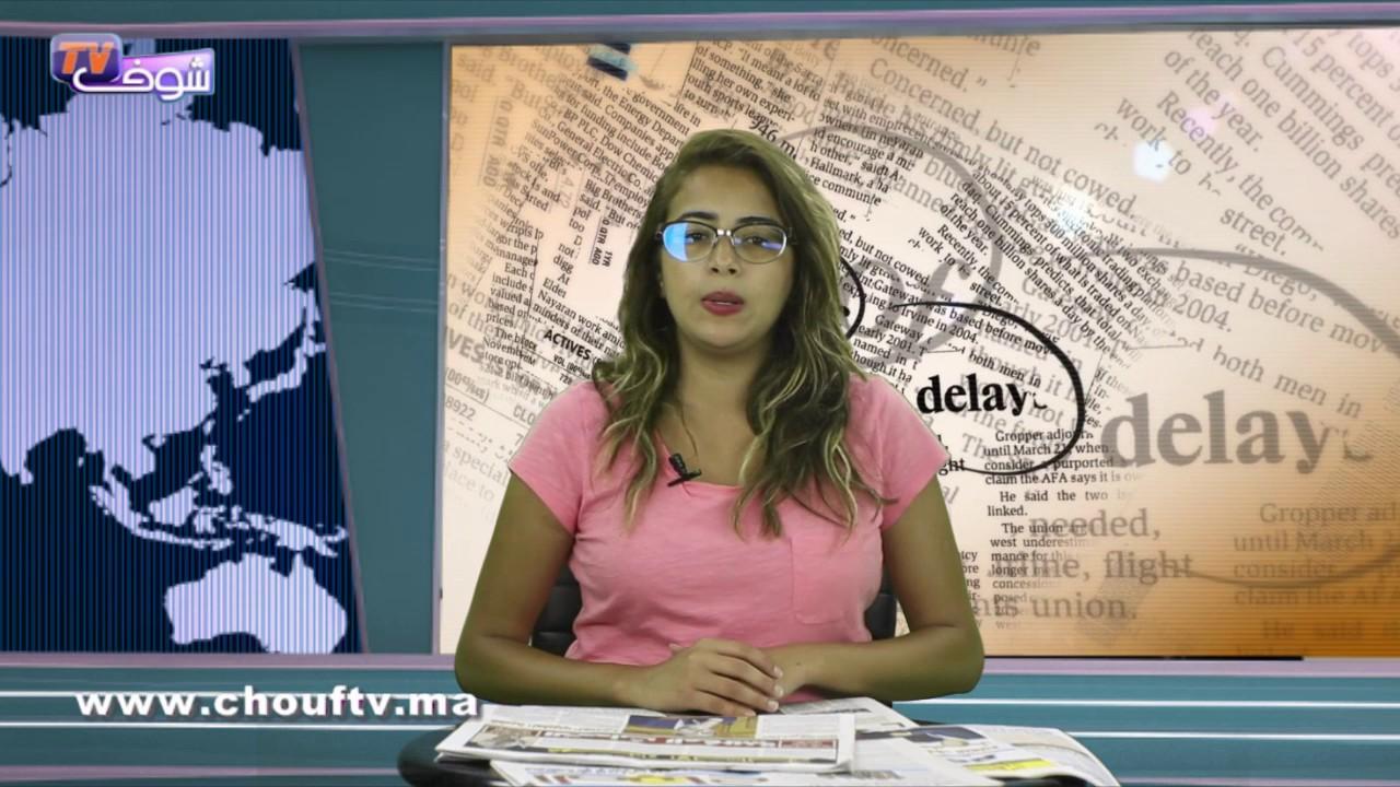 شوف الصحافة.. طائرة قادمة إلى مطار محمد الخامس تهبط بالجزائر بسبب قنبلة | شوف الصحافة