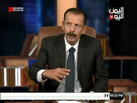 اليمن اليوم 24 7 2017