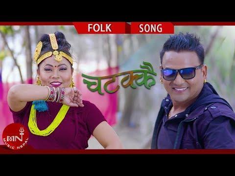 (New Lok Dohori 2074/2018   Chatakkai - Geeta Devi ... 8 minutes, 1 second.)