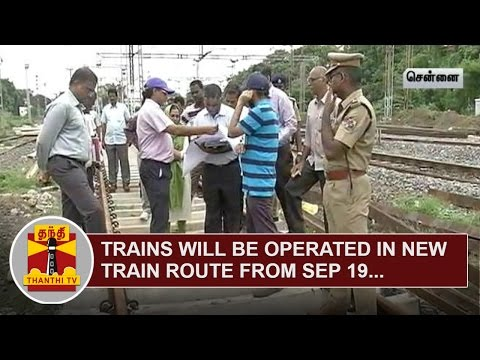 Trains-will-be-operated-in-new-Train-Route-from-Sep-19-Anupam-Sharma-Divisional-Railway-Manager