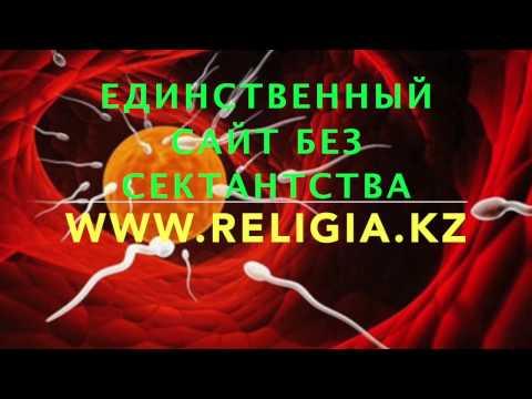 razreshena-li-masturbatsiya-v-pravoslavii