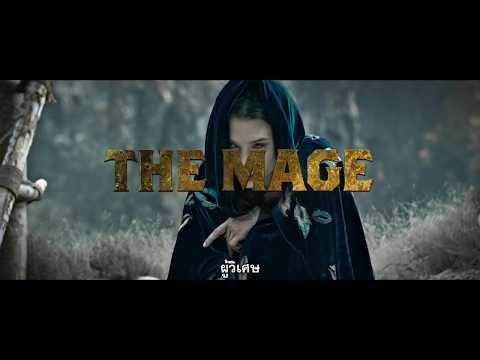 King Arthur: Legend of the Sword - Did You Know The Mage (ซับไทย)