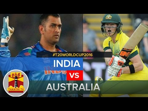T20-World-Cup-2016--Do-or-Die-Game--India-vs-Australia-Match-Preview-Thanthi-TV