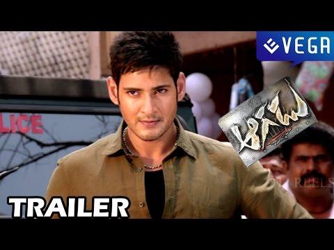 Aagadu Movie Latest Trailer - Mahesh Babu, Tamanna - Latest Telugu Movie Trailer 2014