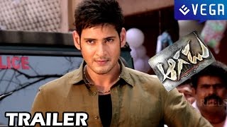 Aagadu Movie Latest Trailer - Mahesh Babu, Tamanna - Latest Telugu Movie Trailer 2014