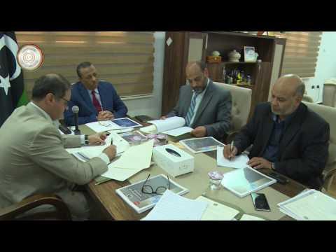 فيديو: الاجتماعُ الأوّل لمجلس الأمناء للمؤسسة الليبيبّة للاستثمار 2017 بديوان مجلس وزراء الحُكومة المؤقّتة