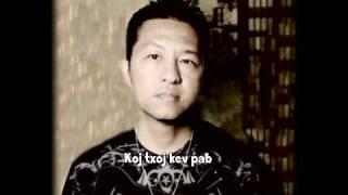 Lue Vang - Ib Puas Tsav Yam