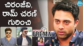Video Navdeep About Chiranjeevi And Ram Charan || Celebration Of Life MP3, 3GP, MP4, WEBM, AVI, FLV November 2018