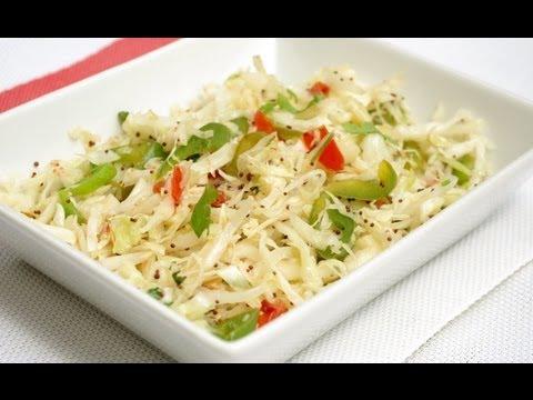 Indian cabbage salad recipe | Salade de chou indienne VENG