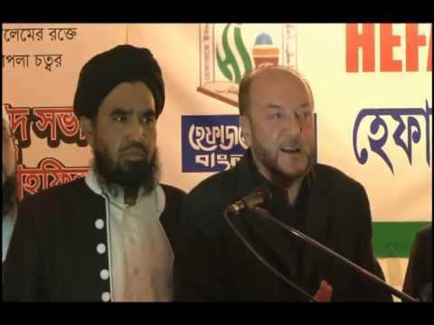 MP George Galloway - Speaks at a protest against Mass killing of 1000s of Ulama in Bangladesh (видео)