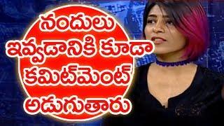 Video 30% Girls Trying To Exploit Other Girls: Madhavi Latha | Mahaa Entertainment MP3, 3GP, MP4, WEBM, AVI, FLV April 2018