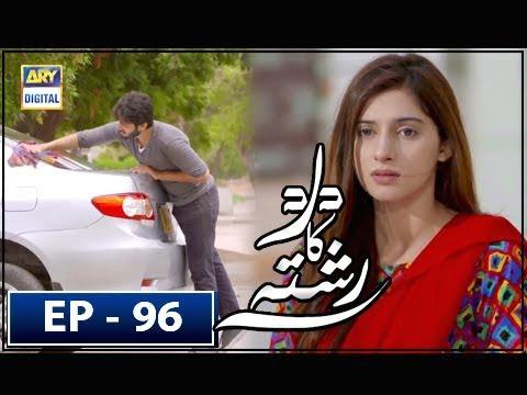 Video Dard Ka Rishta Episode 96 - 25th September 2018 - ARY Digital Drama download in MP3, 3GP, MP4, WEBM, AVI, FLV January 2017