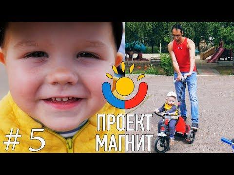 Купили велосипеды детям сиротам в Казахстане. Поделись роликом, сделай мир добрее. Дело _5