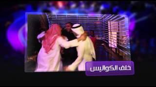 Arabs Got Talent - حمّل التطبيق الآن