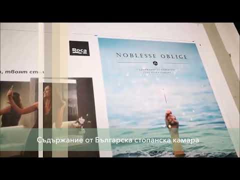 Излиза първи брой на сп. Noblessе Oblige