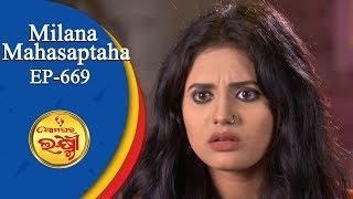Video Ama Ghara Laxmi | Milana Mahasaptaha | 29 June 2018 | Promo | Odia Serial - TarangTV MP3, 3GP, MP4, WEBM, AVI, FLV Juli 2018