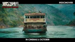 Nonton Operation  Mekong  2016  Official Trailer  1  Dante Lam Hk Action Movie  Hd Film Subtitle Indonesia Streaming Movie Download