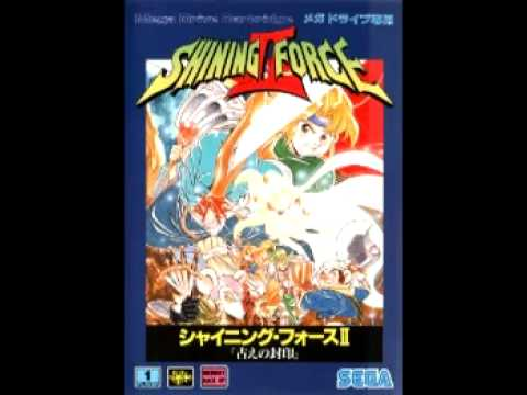 Shining Force II OST -  Enemy Attack