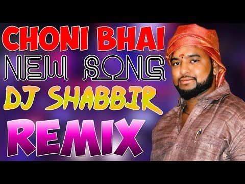 Video Banjawadi Ka Shan Choni Bhai New Song Dj Shabbir Remix download in MP3, 3GP, MP4, WEBM, AVI, FLV January 2017