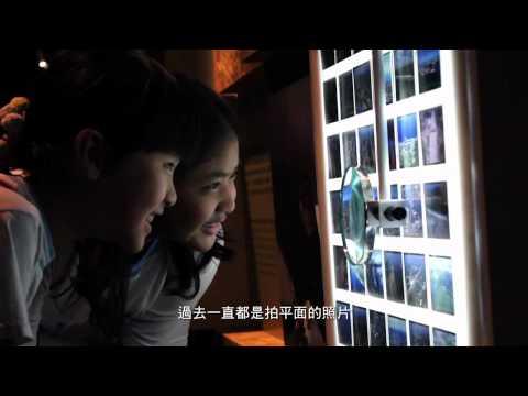 《看見台灣》幕後花絮_起飛篇 11.1上映