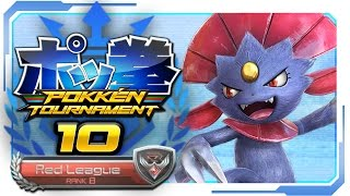 Nonton Pokken Tournament - Part 10 | Weavile Is FAST & FURIOUS!  [Wii U English Gameplay] Film Subtitle Indonesia Streaming Movie Download